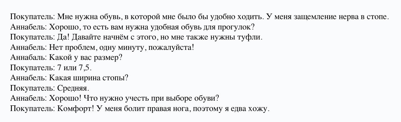 емейл 03