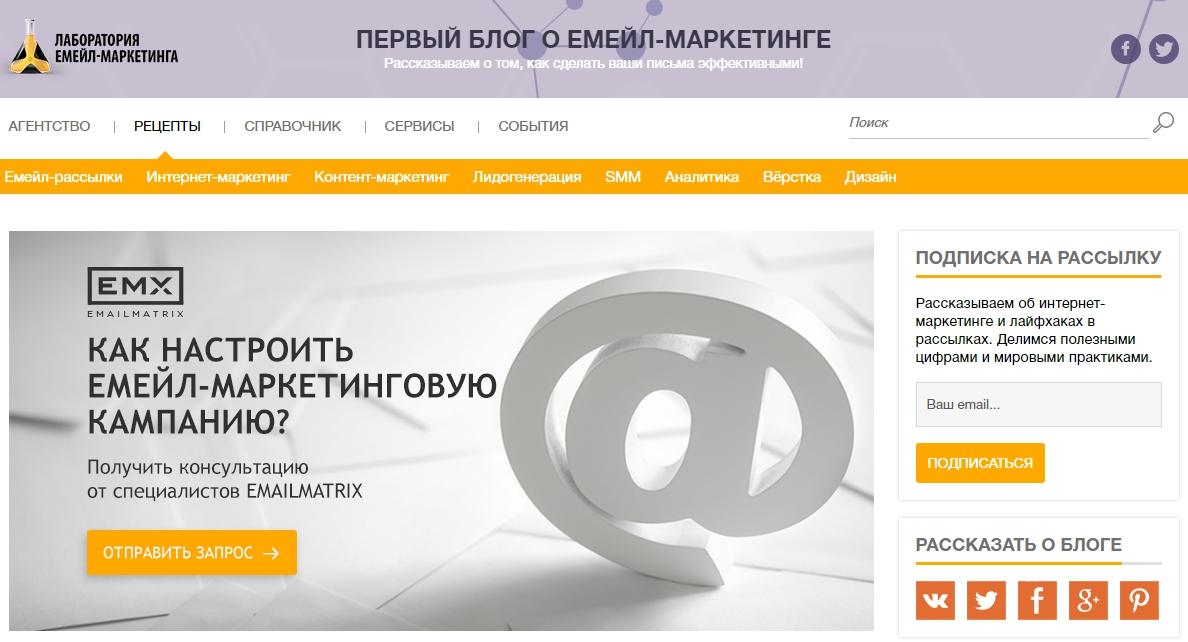 Эффективная емейл-рассылка: советы и приёмы 1