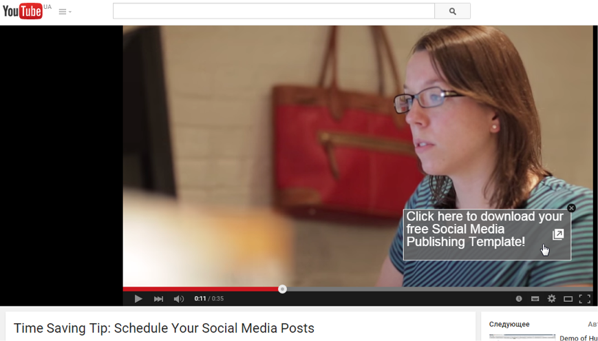 Привлекаем новых клиентов с помощью YouTube