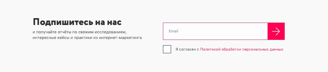 Улучшенная форма регистрации компании EMAILMATRIX
