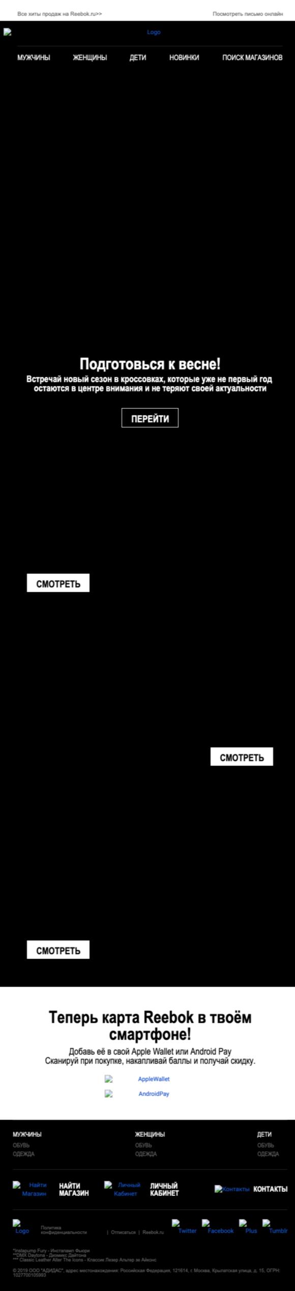 текстовые версии писем