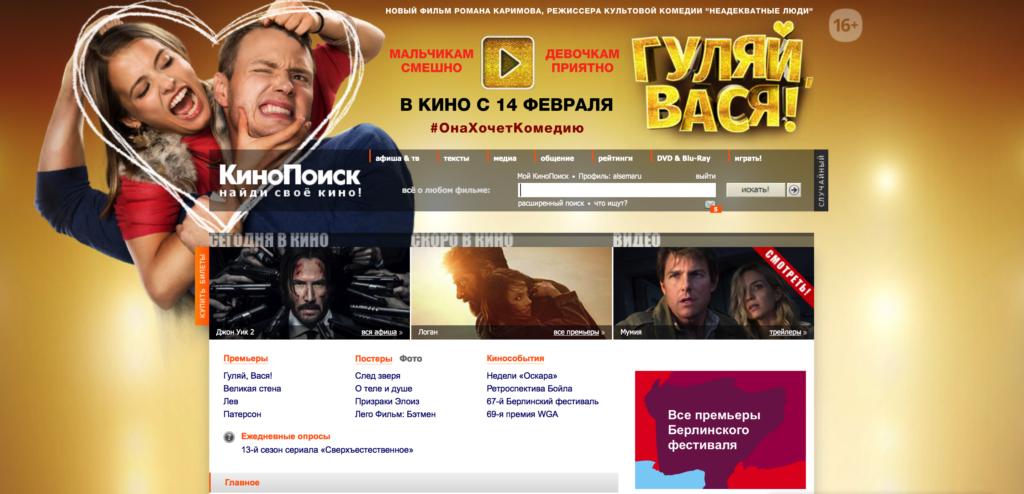 Баннерная интернет-реклама