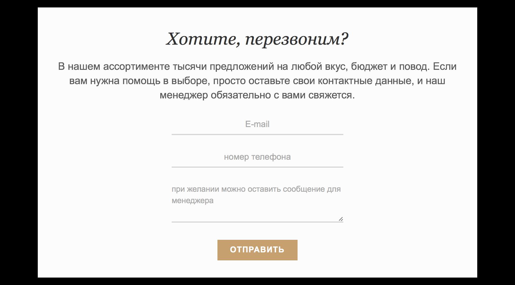 Экспресс-аудит сайтов компании «Конфаэль» 5