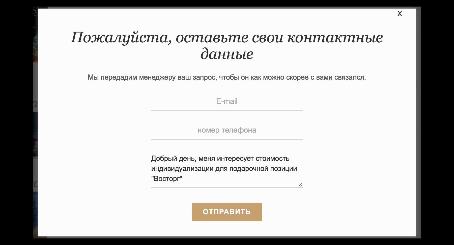 Экспресс-аудит сайтов компании «Конфаэль» 6