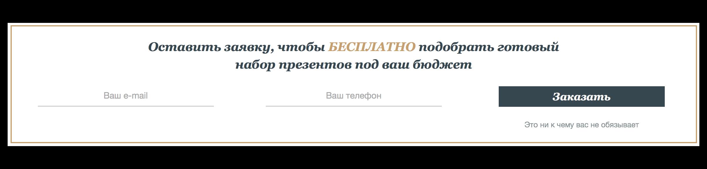 Экспресс-аудит сайтов компании «Конфаэль» 7