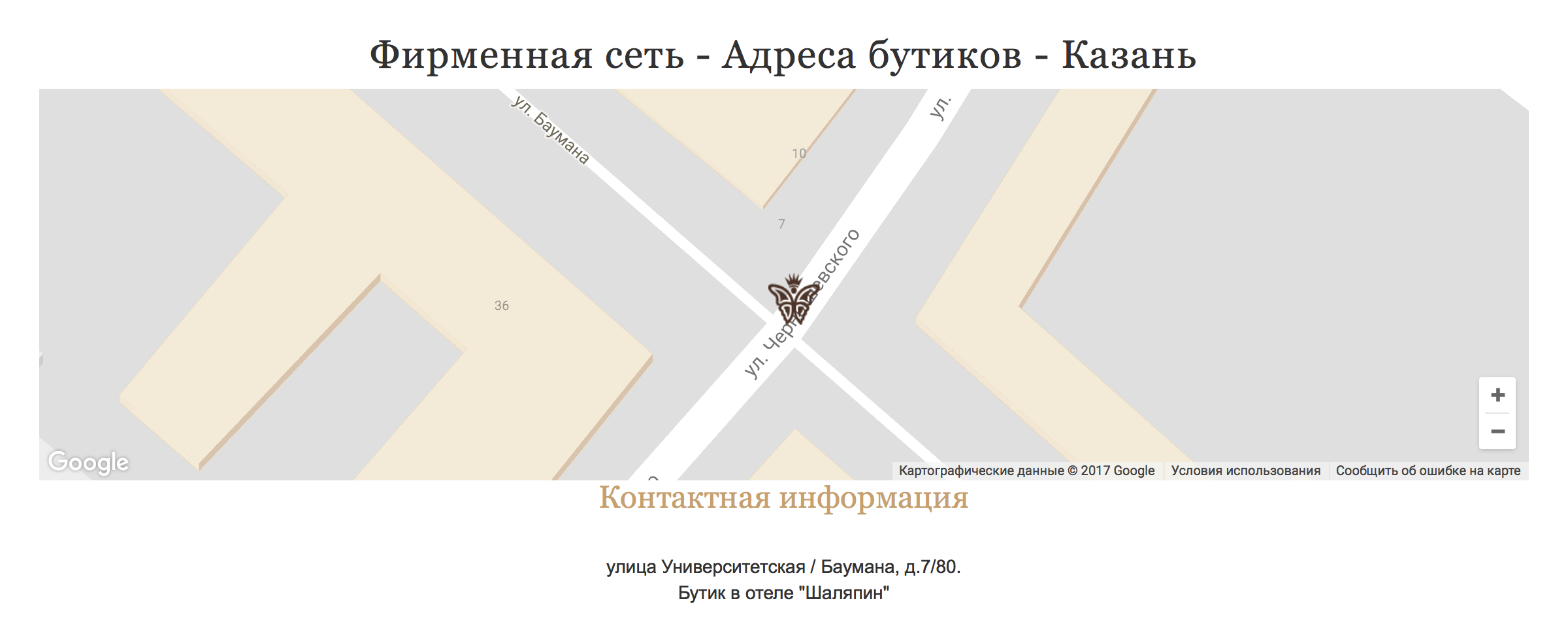 Экспресс-аудит сайтов компании «Конфаэль» 9