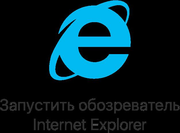Неправильная иконка в интерфейсе