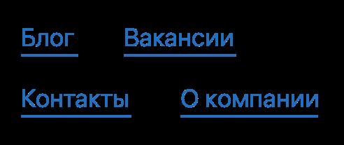 Ссылки в качестве команды в интерфейсе