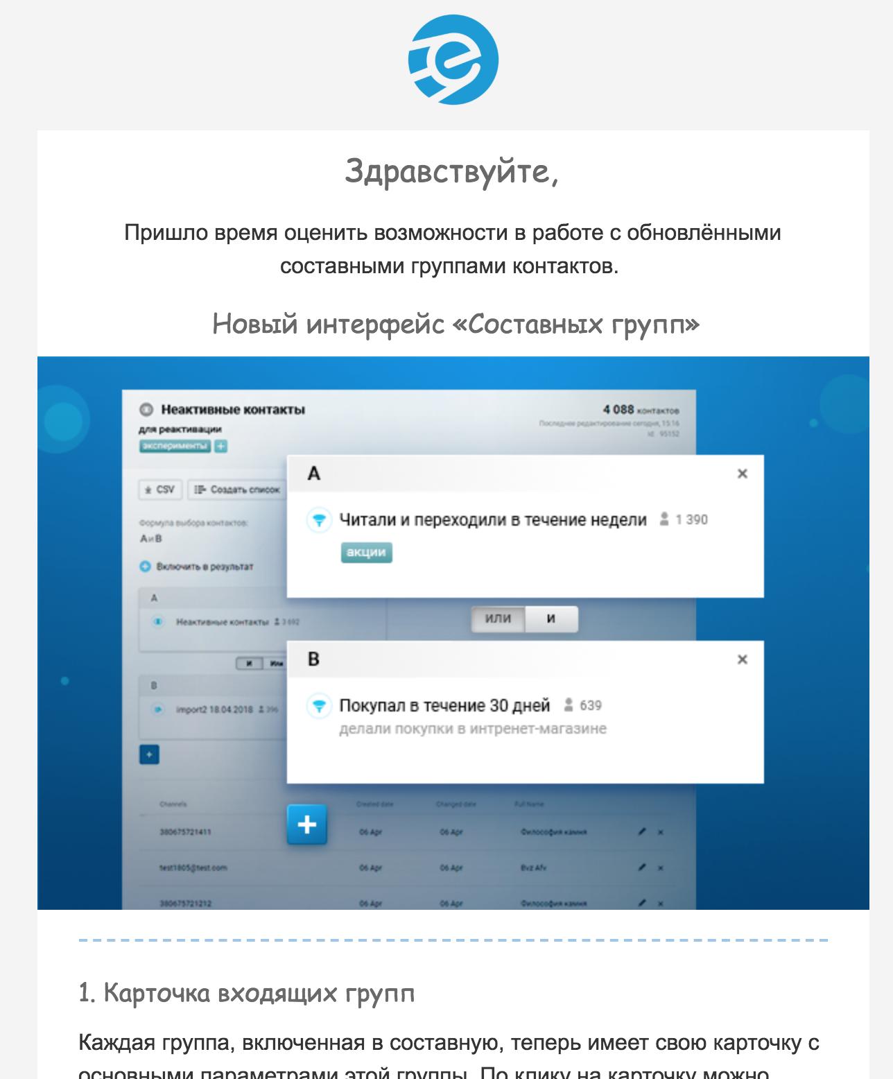 анонс обновления платформы