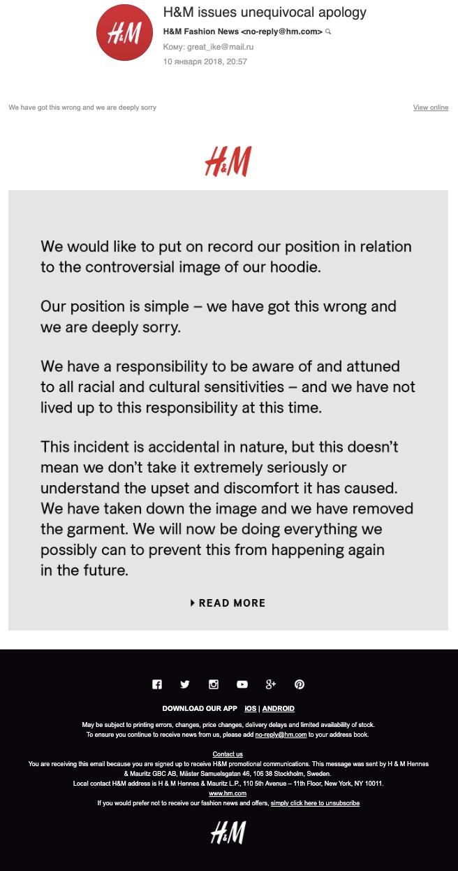 письма с извинениями