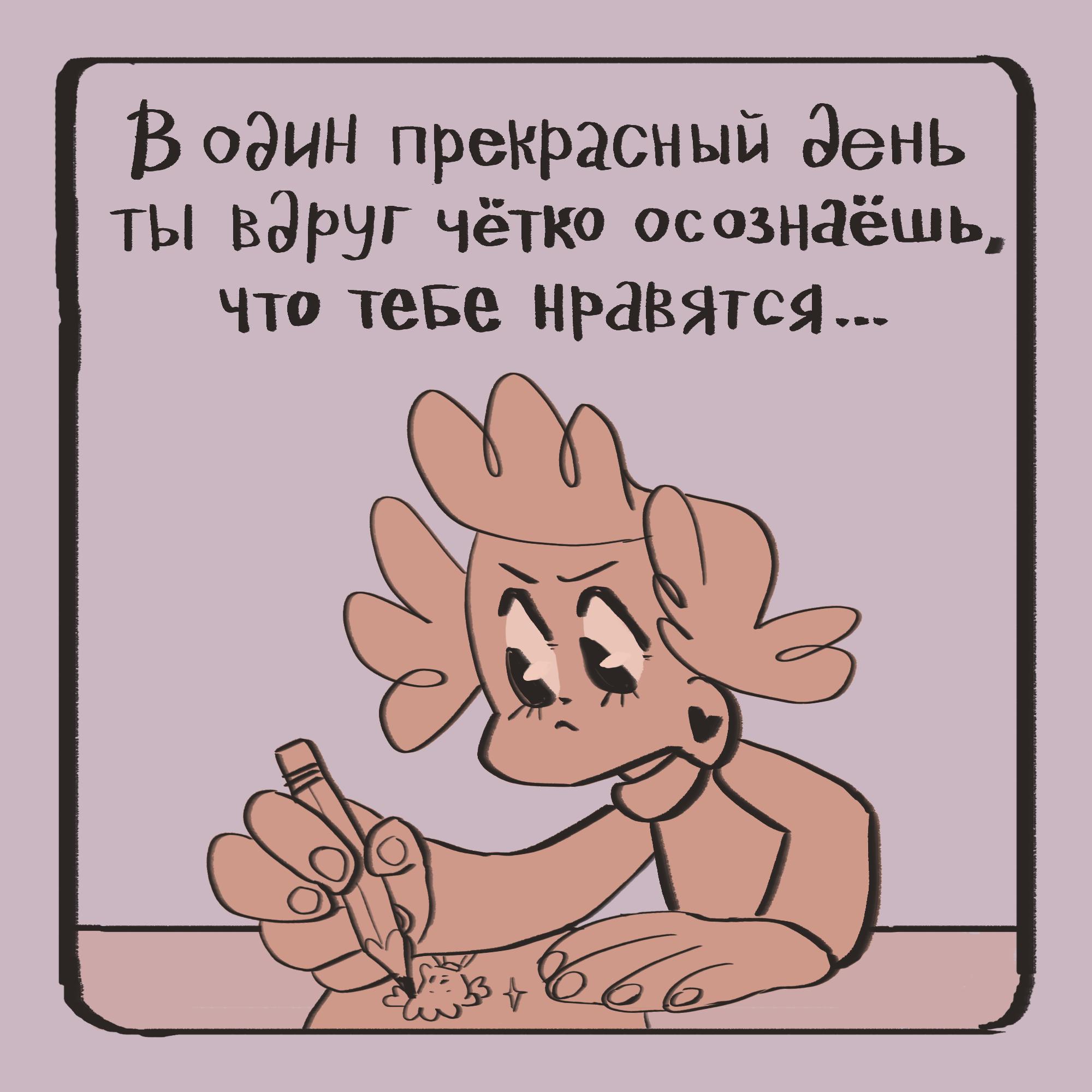 как стать иллюстратором