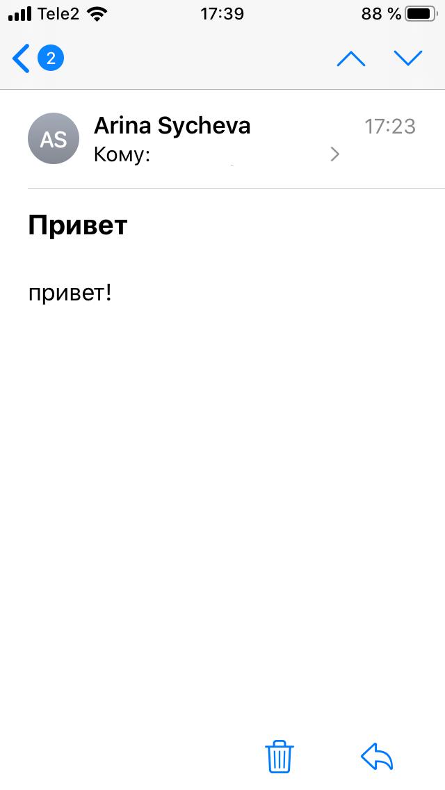 текст с фкс