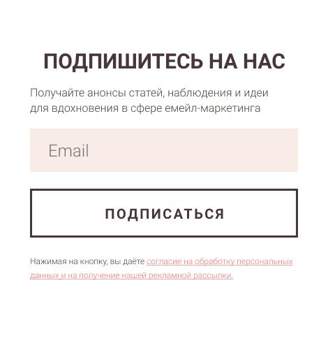 как сделать емейл-рассылку
