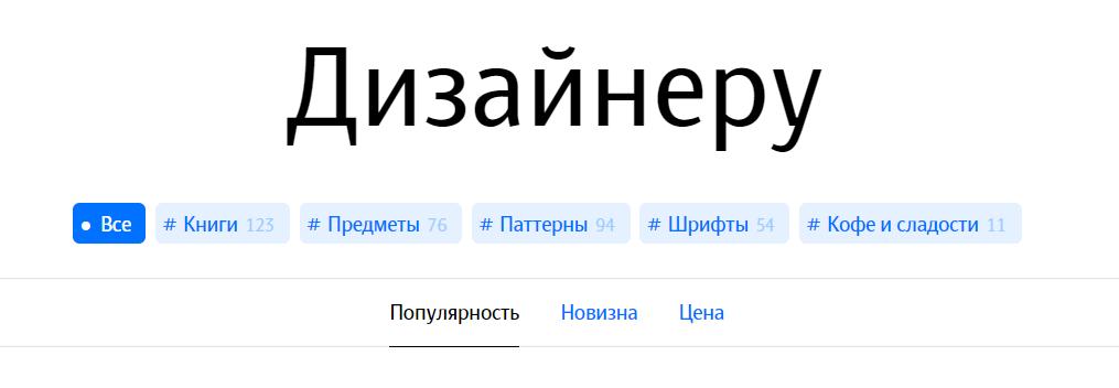 сайт Магазинус